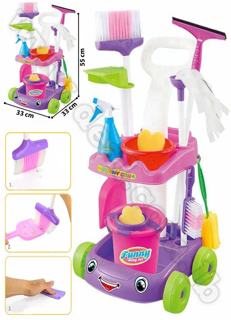 Toddler Magical Cleaner Cleaning Trolley Set