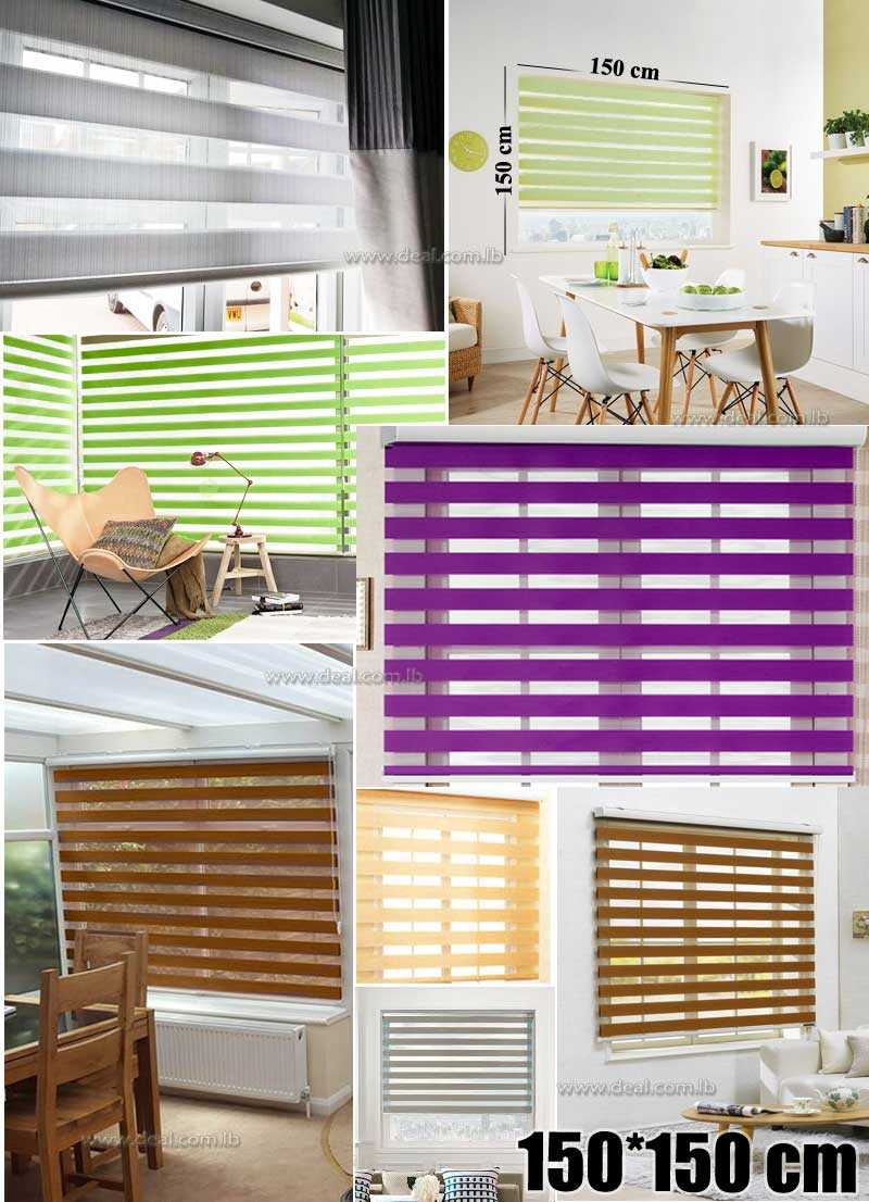 Tracery Duo Roller Blinds Solid Color 150*150 CM
