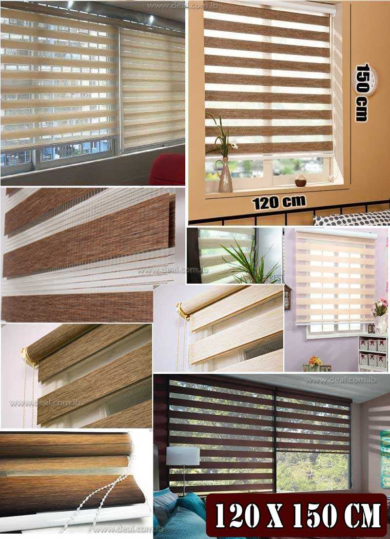 Tracery Duo Roller Blinds Zebra Colors 120*150 CM
