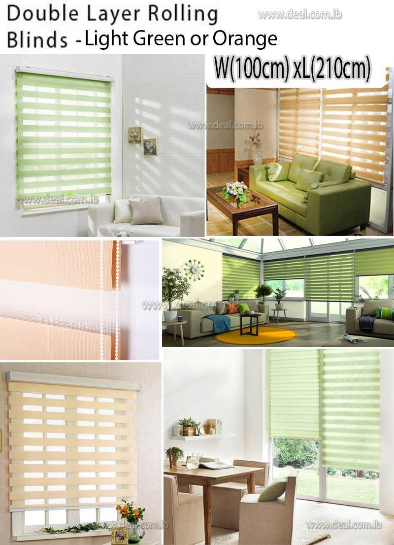 Tracery Green Or Orange Duo Roller Blinds Solid Color 100*210 CM