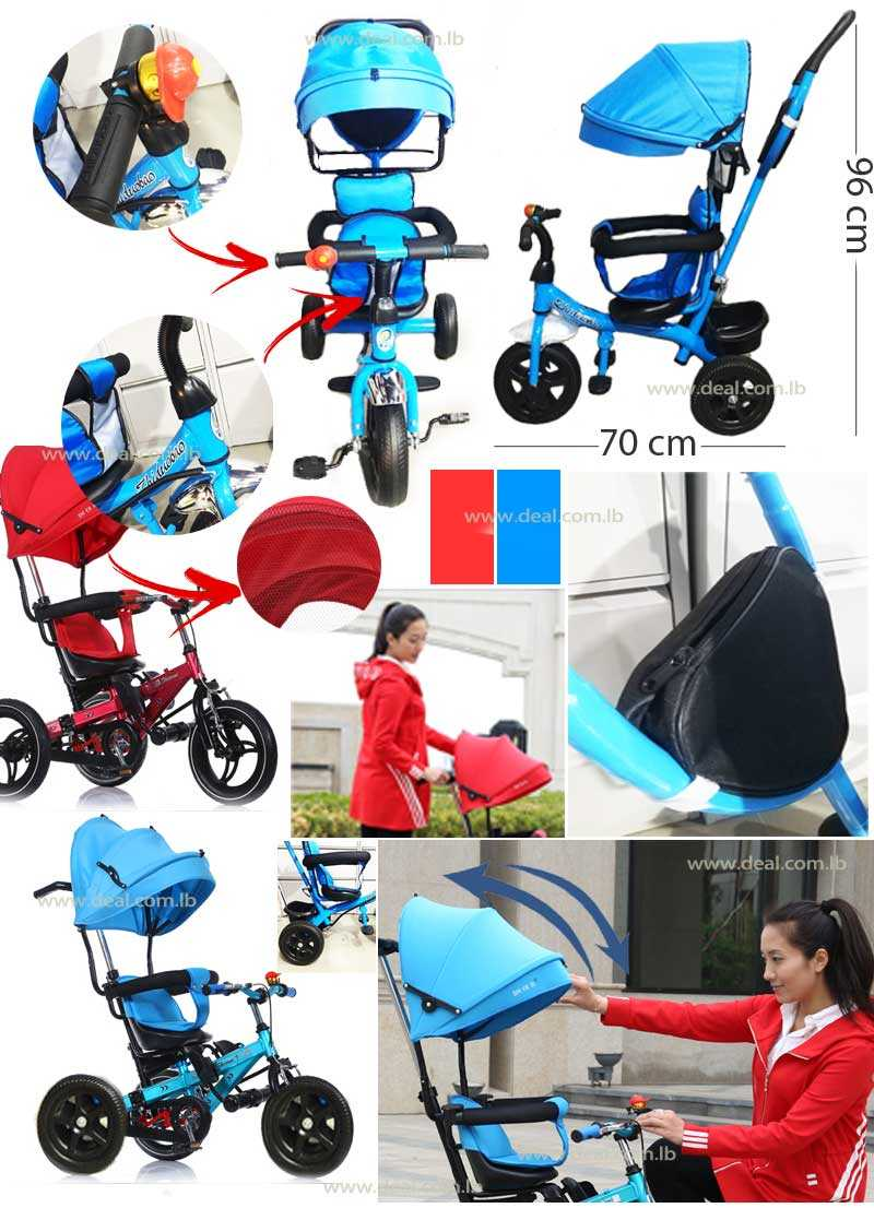 deformable Multifunctional tricycle child bicycle pedal ...