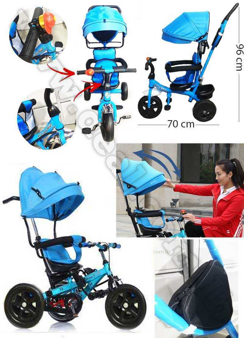 Tricycle Child Bicycle Pedal Stroller Cycling Sports Baby Stroller