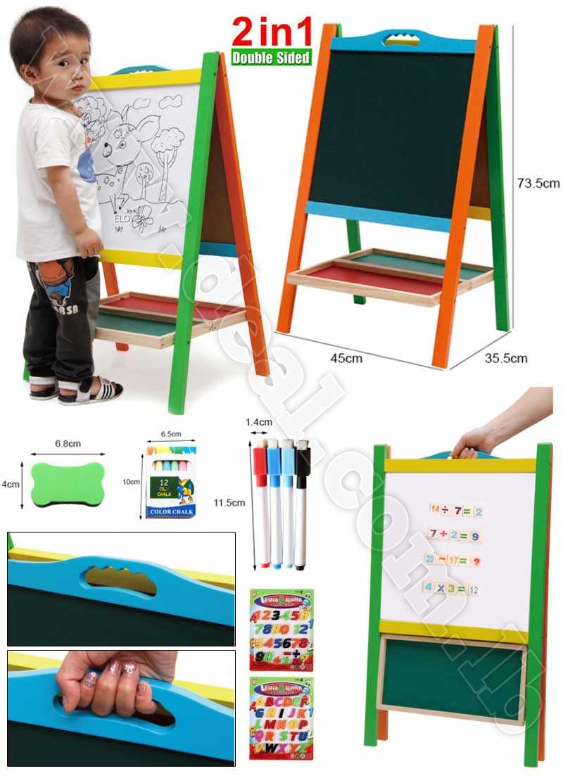 WOODEN 2-IN-1 BLACK BOARD & WHITE BOARD WITH HANDLE (74CM TALL)