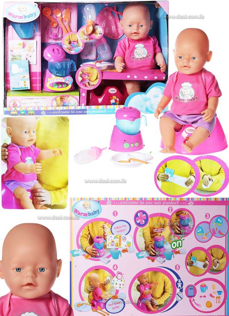 Warm Baby Doll With Dinner Set