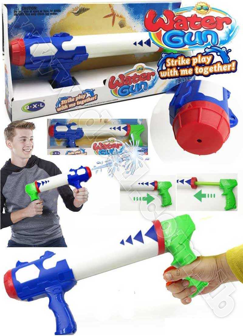Water Gun Strike Play With Me Together