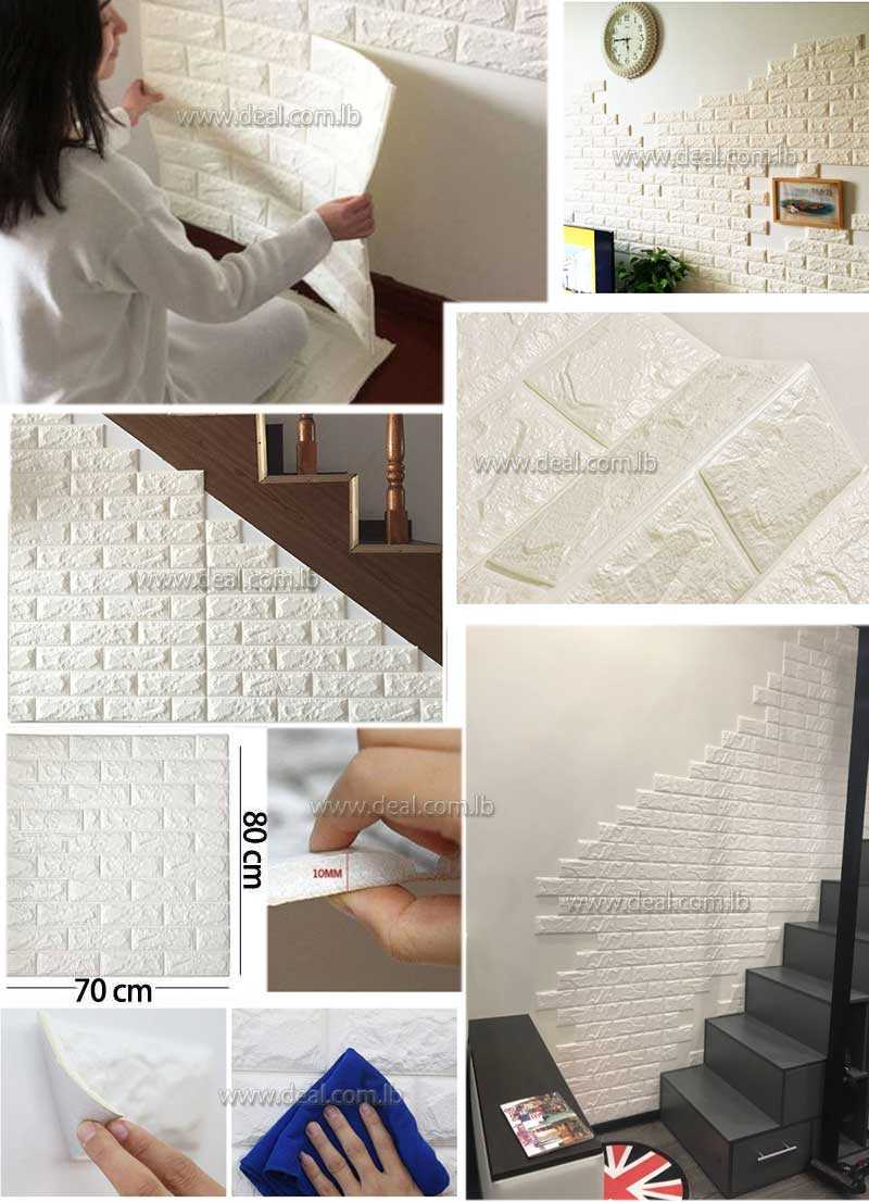 White color  3D Brick Wall Sticker Self 70x80cm PE Foam Wallpaper DIY Stone Brick Wall Decals For Living Room Kids Bedroom Self-Adhesive Home Decor