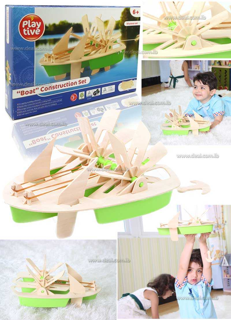 Wooden Baby DIY Boat Construction Set