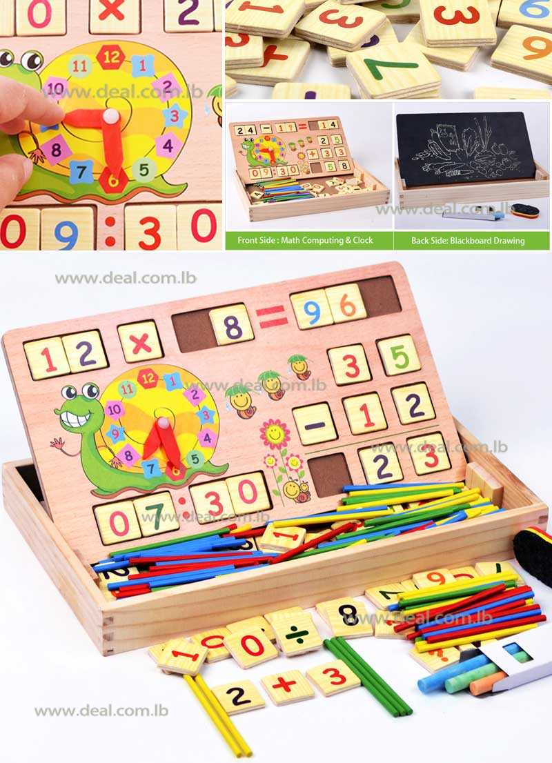 Wooden Multifunctional Digital Calculator Learning Kits Kindergarten Early Montessori Educational Toy