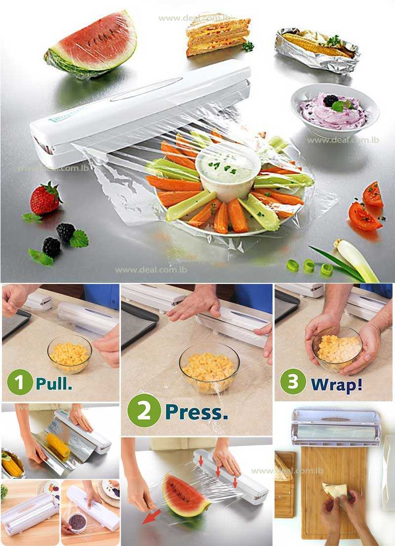 Wraptastic Wrapping Dispenser