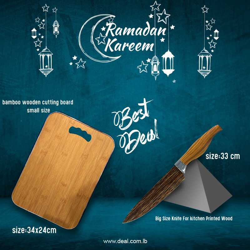 bamboo wooden cutting board small size & Big Size Knife For kitchen Printed Wood 33cm
