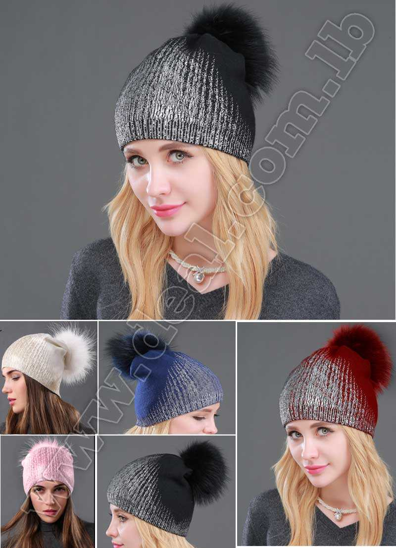 bronzing silver knitted  pompom female hat beanies