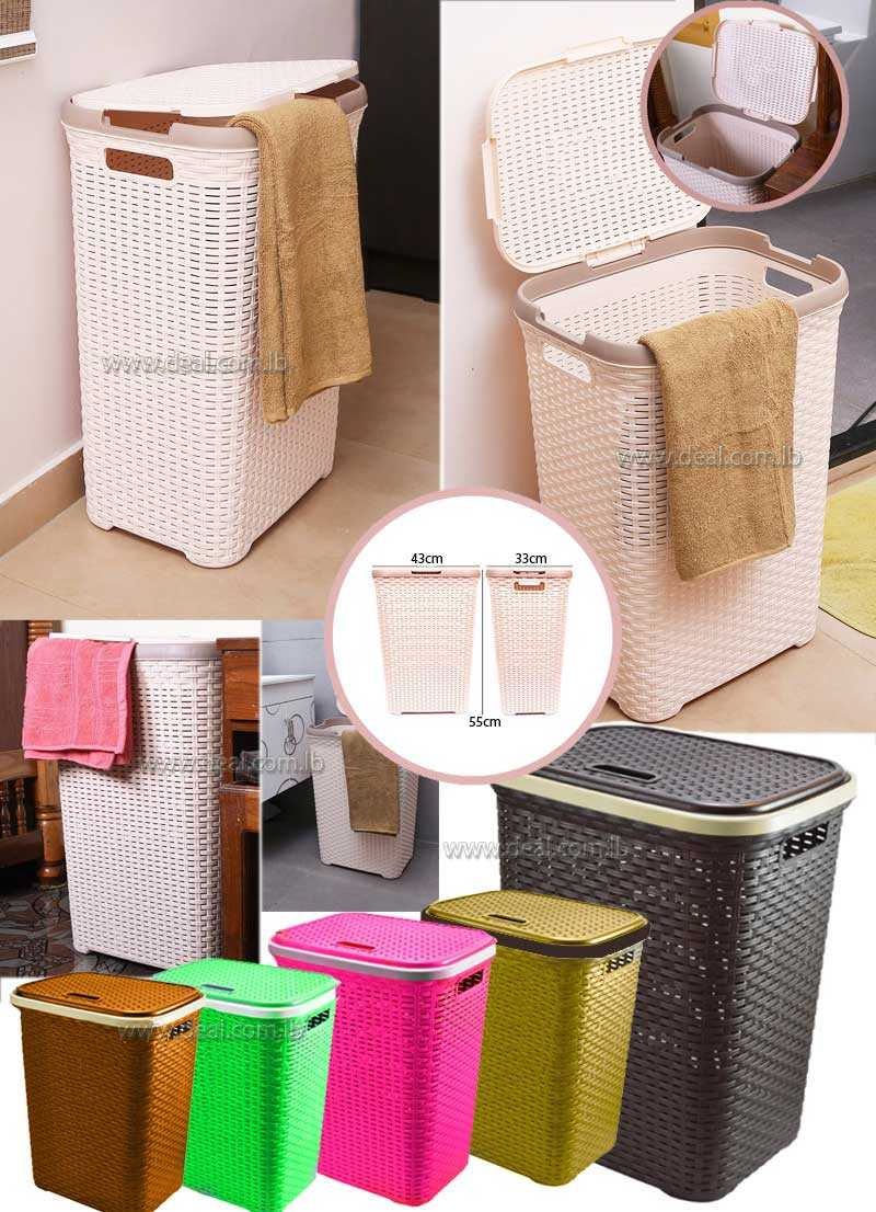 Kids Room Bedroom Storage Chest Unit Box With Lid For Sale: Large Laundry Basket Rattan For Room With Lid Plastic