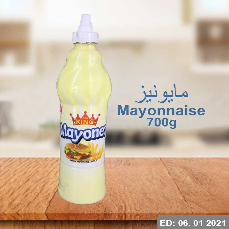 mayonnaise Bottle 700ml