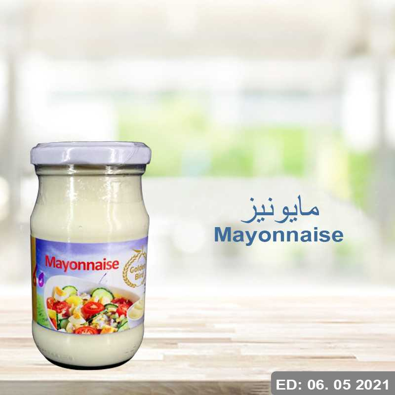 mayonnaise jar 250ml