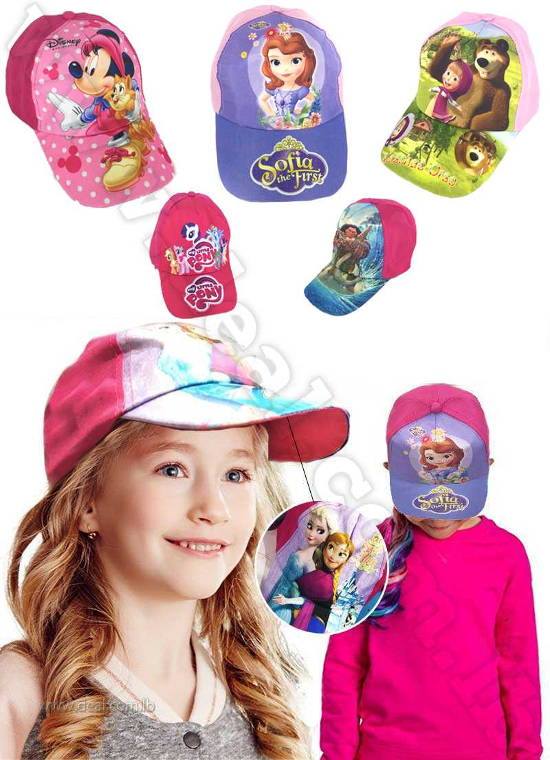 summer girl  hat  children cartoon cotton beach hat visor hat ball cap