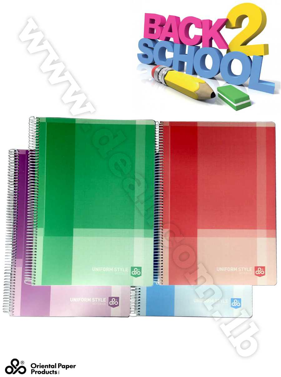 uniform style notebook 90 g 96 sheets