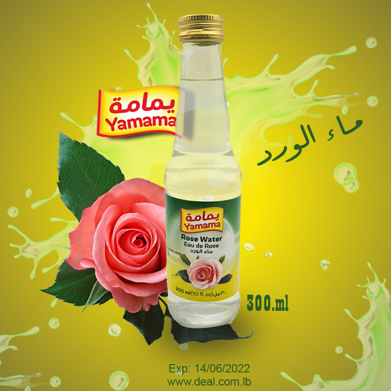 yamama Rose water 300ML