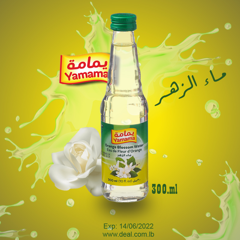 yamama orange blossom water 300ML