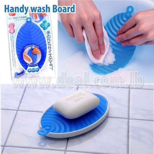 Handy Wash-board