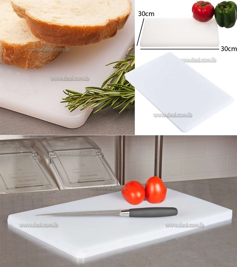 National Professional Plastic Kitchen Chopping Cutting Board - Small (13 X 8 Inch)