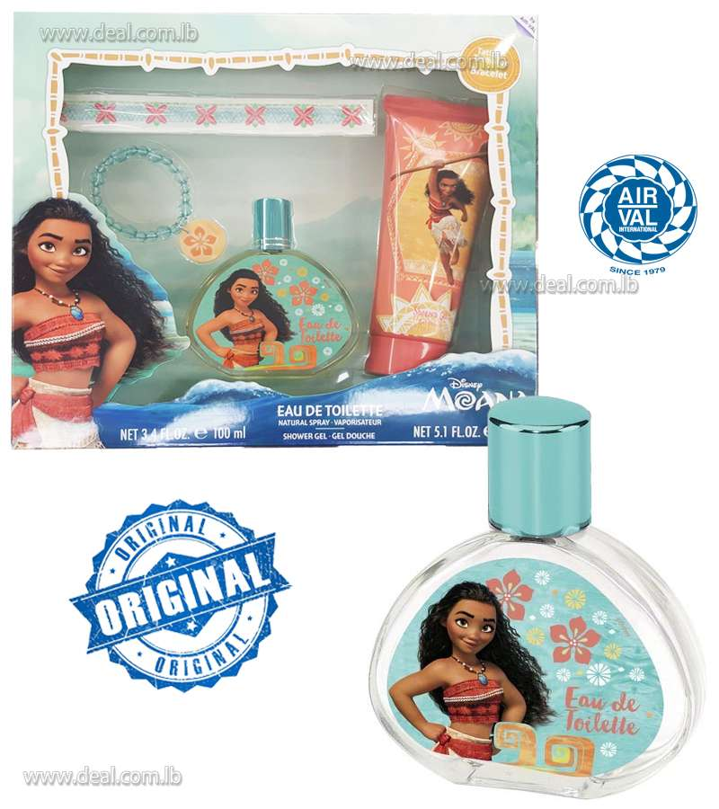 Disney Moana  Set