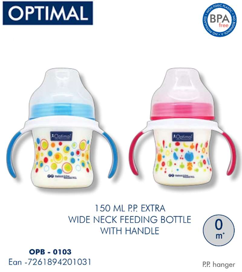 150+ML+P.P.+EXTRA+WIDE+NECK+FEEDING+BOTTLE+WITH+HANDLE