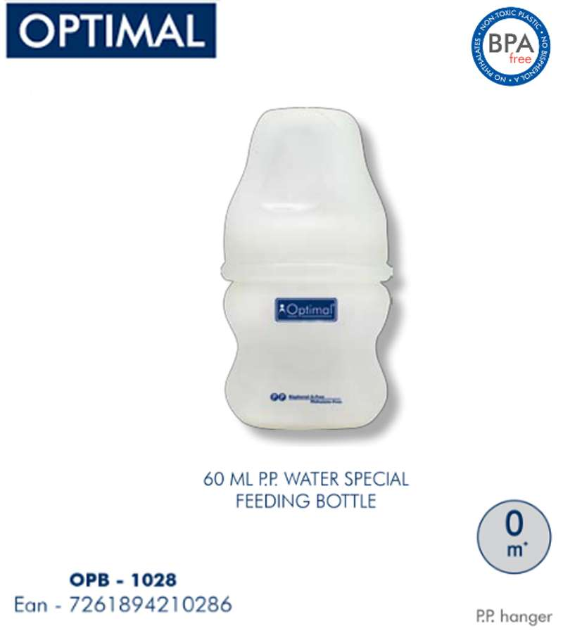 60ML Optimal Water Special Feeding Bottle 0+Month