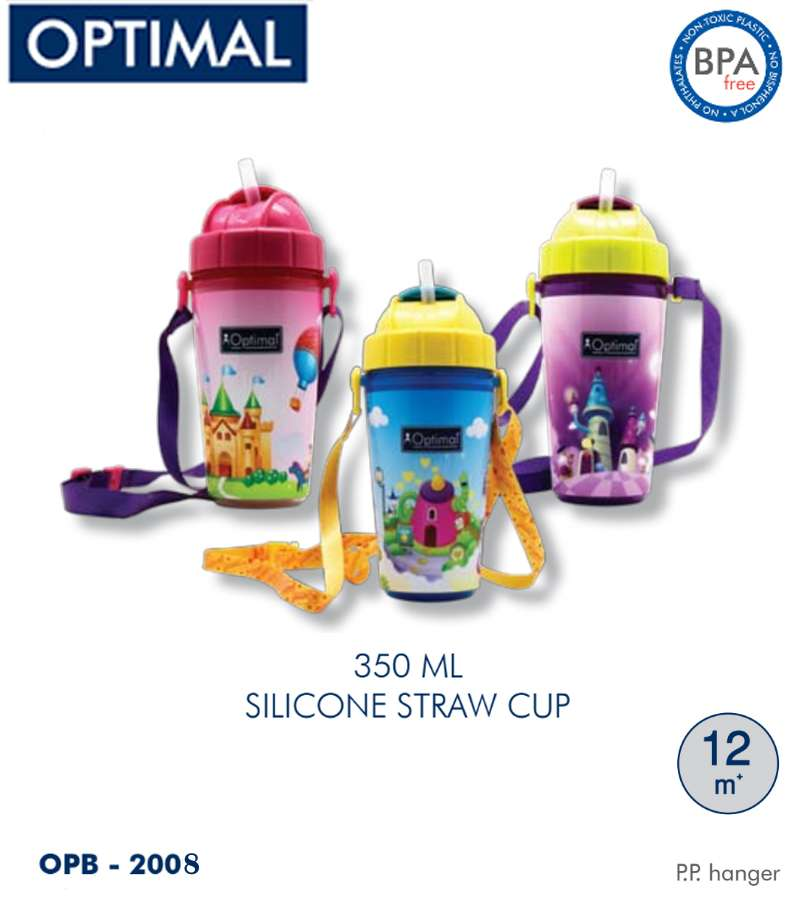 350ml P.P. Insulated Straw Cup 12M+