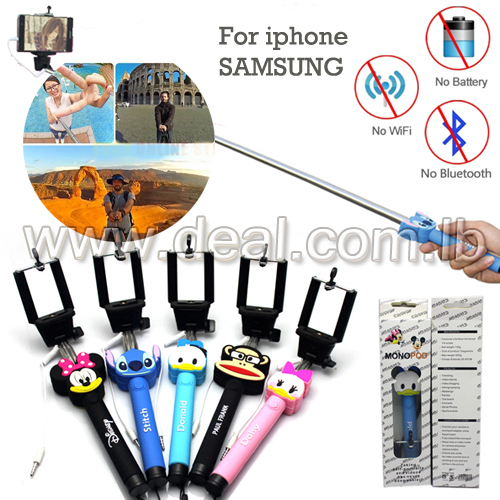 Selfie Timer Iphone Audio Cable Wired Selfie Stick
