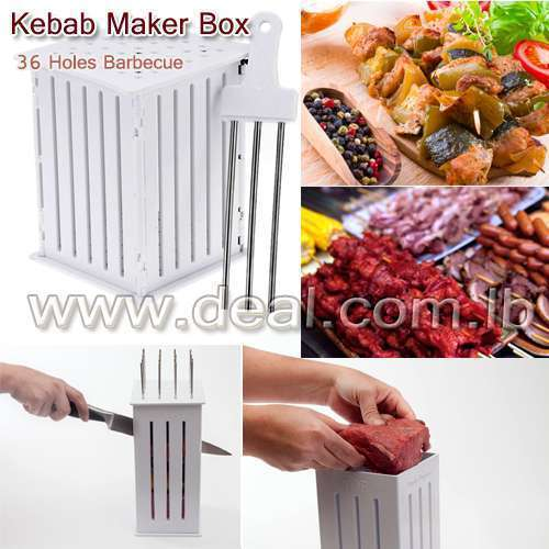Kebab maker box with 36 holes Barbecue