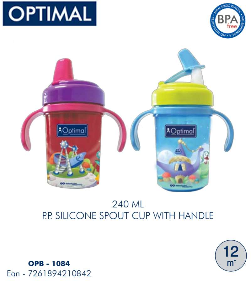 240ml  Non-Spill Silicone Spout Cup With Handle 12M+