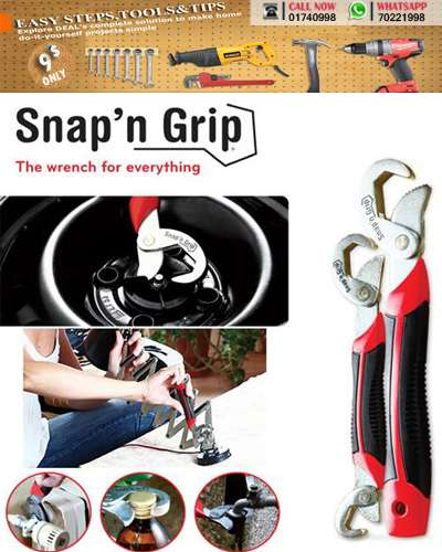 As Seen on TV Snap N Grip - Set of 2
