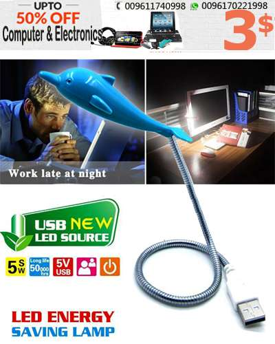 Dolphin Shaped USB 7 LED Energy Saving Lamp with Soft White LED Light