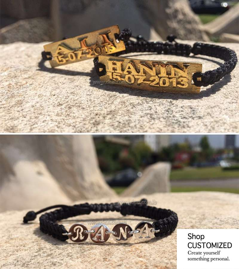 Personalized Gold and silver plated couples  Name Bracelets