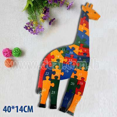 GIRAFFE wooden puzzle with letters and numbers 26 elements