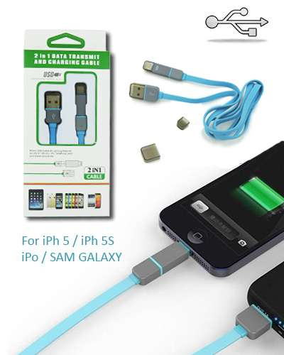 2 in 1 Data Transmit and charging Cable