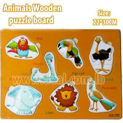 Animals  wooden puzzle board 22*30 cm