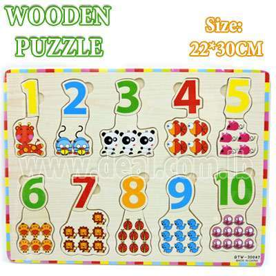 Wooden Puzzle Numbers Board 22*30 cm