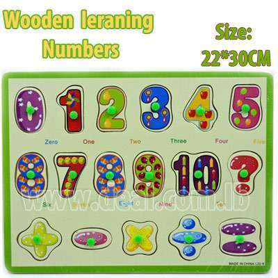 Puzzle to learn Numbers 22*30 cm