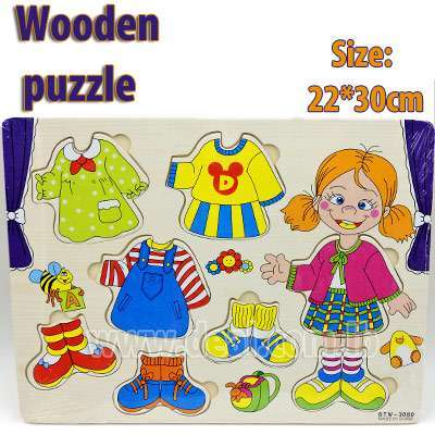 Wooden Clothes Puzzle girl