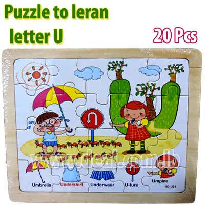 WOODEN Puzzle to learn letter U