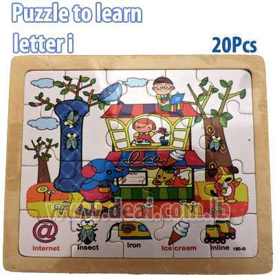 WOODEN Puzzle to learn letter I