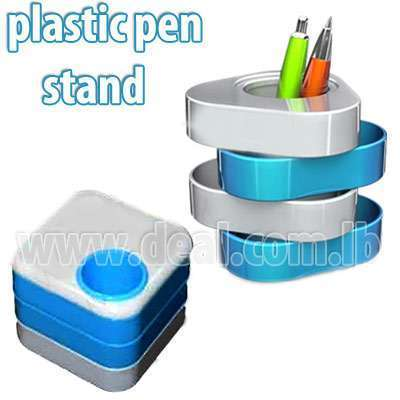 Plastic Pen Stand With Drawers