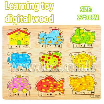 Early Learning toy digital wood 22*30CM