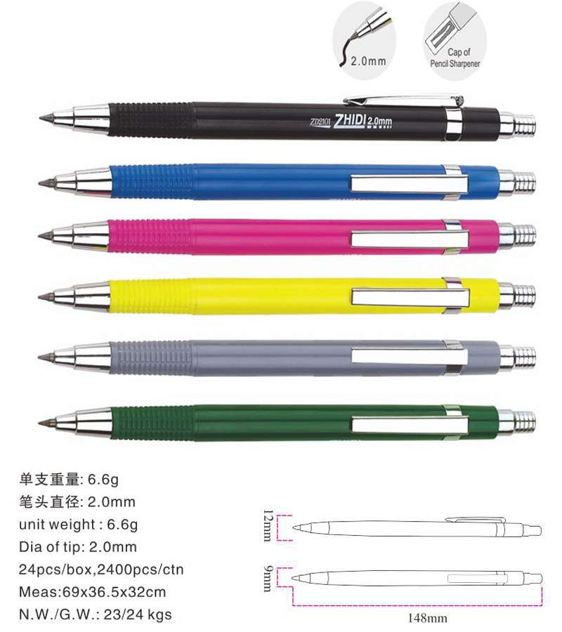 ZHIDI Mechanical Pencil HB2.0mm