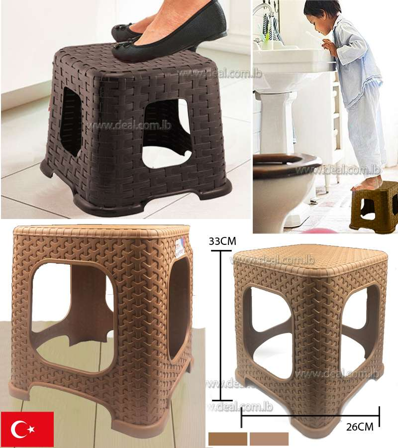 PLASTIC STOOL STURDY STEP STOOL HOME GARDEN CARRY MULTI PURPOSE RATTAN STYLE