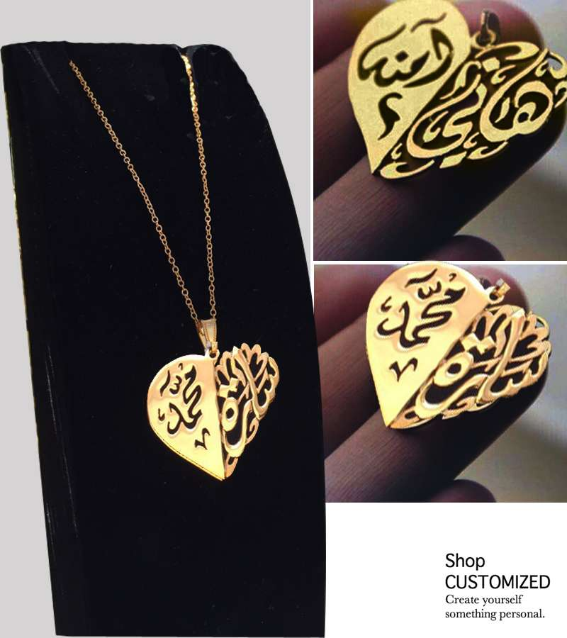 Personalized hand drafted Arabic calligraphy design of two names.Gold & Silver  plated