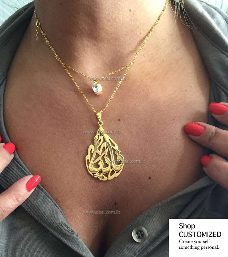 Customized Arabic calligraphy nameplate necklace.Plated in gold and silver