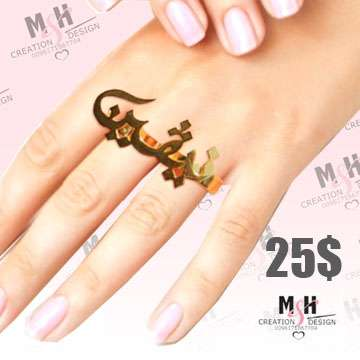 24 gold plated Customized Arabic double Ring