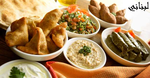 lebanese Cuisine  formula for 4 person